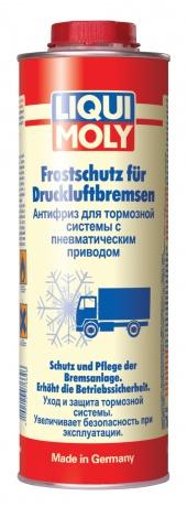 купить шины LIQUI MOLY Frostschutz fur Druckluftbremsen по лучшей цене в интернет магазине Академия Плюс