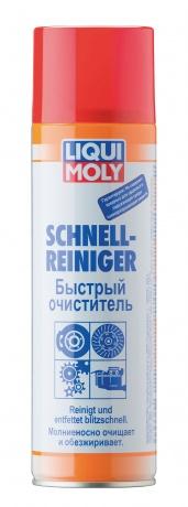 купить шины Быстрый очиститель   Schnell-Reiniger по лучшей цене в интернет магазине Академия Плюс
