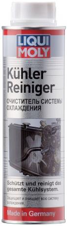 купить шины Очиститель системы охлаждения  Kuhlerreiniger по лучшей цене в интернет магазине Академия Плюс