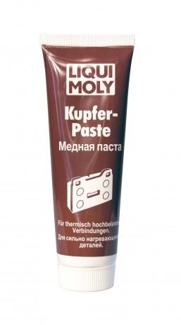 купить шины Медная паста  Kupfer-Paste по лучшей цене в интернет магазине Академия Плюс
