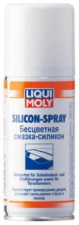 купить LIQUI MOLY Silicon-Spray по лучшей цене в интернет магазине Академия Плюс